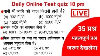 Railway Alp, technician, group d online CBT Test demo  test शुरू होगया है जल्दी join करे