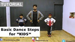 Baixar Basic Dance Steps for