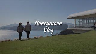 (sub)코로나 국내 신혼여행 브이로그 첫날 | 남해 …