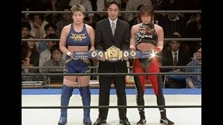 ARSION Starlet 99 ( Queen of Arsion Title Match ) : Mariko Yoshida ...