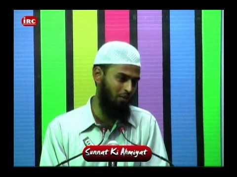 Rasool ﷺ Ka Jo Duniya Me Mazak Ho Raha Hai Kahin Na Khin Hum Muslim Uski Wajeh Hai