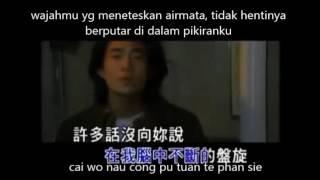 liu ce lei te ni te lien (lirik dan terjemahan) Mp3