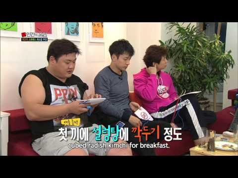 The Human Condition | 인간의 조건 : Living without Stress, part 4 (2014.01.11)