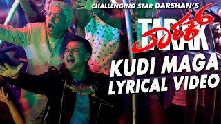 Kudi Maga Video Song With Lyrics   Tarak Kannada Movie Songs   Darshan,Sruthi Hariharan  Arjun Janya
