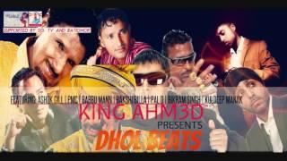 KING AHMED PRESENTS (DHOL BEATS MASHUP MIX)