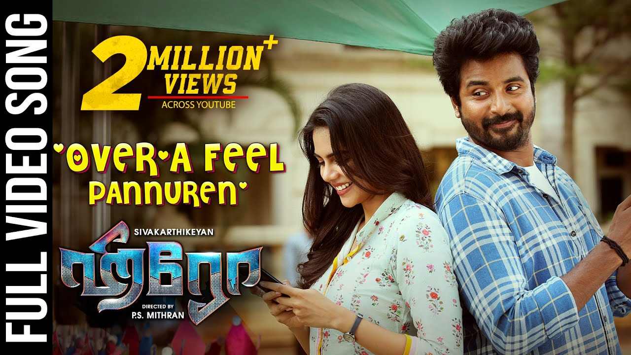 Over'a Feel Pannuren Video Song | Hero Tamil Movie | Sivakarthikeyan,Kalyani | Yuvan Shankar Ra