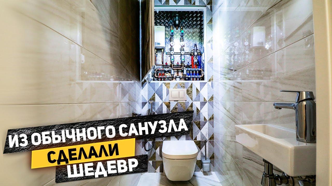 Ремонт ванной комнаты → Рационально и качественно
