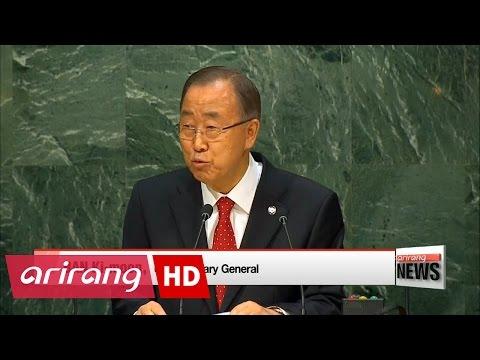 UN Secretary General Ban Ki-moon gives his farewell speech