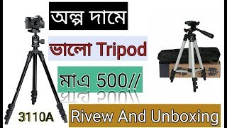 Best budget tripod 3110A || Camera & Mobile Stand Unboxing & Review || Low Price(Bangla)