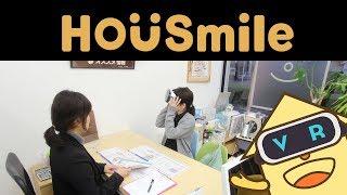 【VR360度動画】ハウスマイル徳島店 VR見学 見学店 検索動画 27