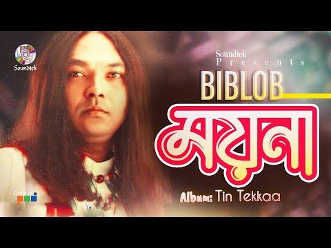Biplob - Moyna   Tin Tekka   Soundtek