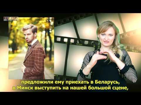 кино беларусь в минске