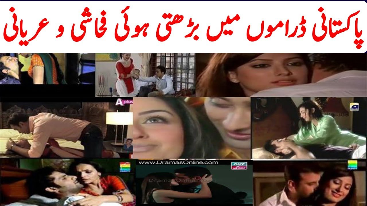 Pakistani 2019 Drama Songs kasia Hai Naseeban OST, Latest ARY Tv
