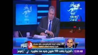 بالفيديو.. خالد بيومي: لماذا لا يجدد الأهلي للظاهرة عماد متعب؟