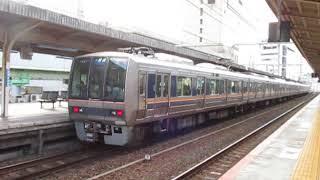JR神戸線207系2000番台三ノ宮駅到着