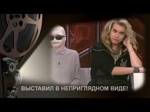 СРОЧНО!!!У НЕЁ ПАРАЛИЧ! СОЛНЦЕВ ВЫСТАВИЛ ЖЕНУ в неприглядном виде-Гоген Солнцев и его жена-Новости