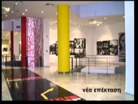 Macedonian Museum of Contemporary Art Thessaloniki: History
