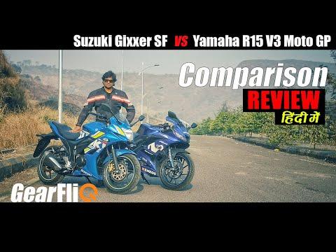 Suzuki Gixxer SF Vs Yamaha R15 V3 Moto GP - Most Detailed | हिंदी में