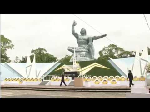 Governor of Nagasaki Prefecture: Nagasaki Peace Ceremony 2017