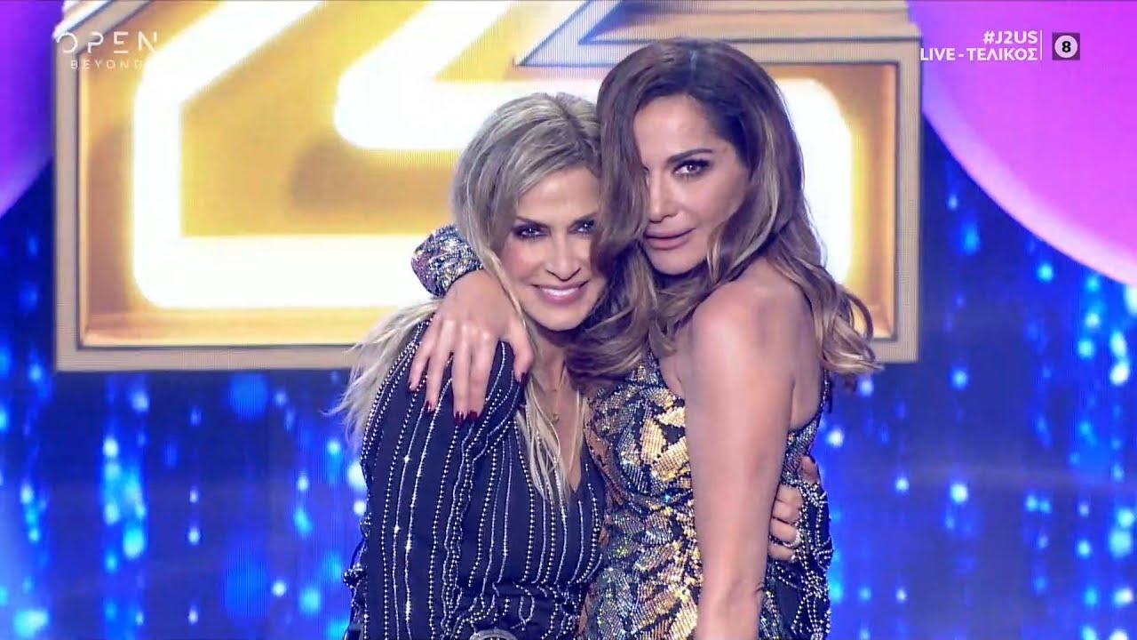 Άννα Βίσση και Δέσποινα Βανδή μαζί στην σκηνή του J2US | J2US | OPEN TV