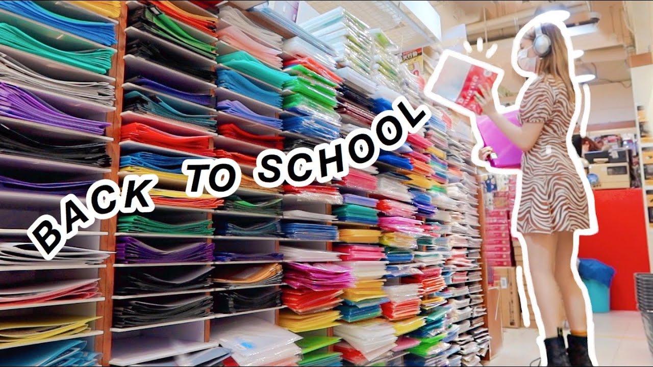 跟我一齊返學:準備開學篇//a day in my life getting organised for school