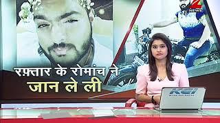 Watch: Superbike race ends life of 24-year-old Himanshu Bansal! | रफ़्तार के खेल में हारी ज़िंदगी