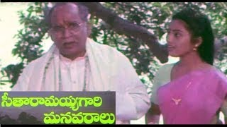 Seetharamaiah Gari Manavaralu Full Length Telugu Movie || DVD Rip..