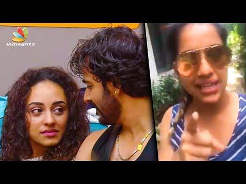 പേളി ശ്രീനിഷ് പ്രണയം അഭിനയമോ ? രഞ്ജിനി പറയുന്നു | Ranjini Haridas about Pearly Maaney & Sreenish