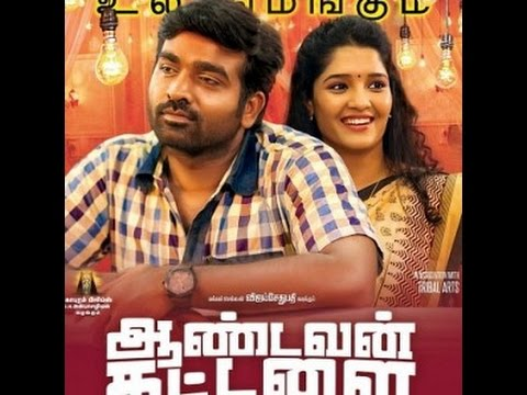 AANDAVAN KATTALAI FULL MOVIE DOWNLOAD FREE
