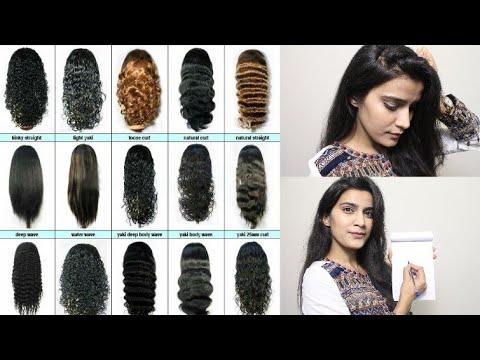 What is Your HAIR TYPE ? जानिए आपके बालों को Hair Care