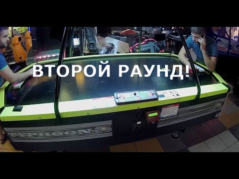 АЭРОХОККЕЙ/AIR_HOCKEY. РАУНД 2.