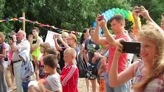 """Відео """"Корабелів.Інфо"""": свято Івана Купала на пляжі в Корабельному районі"""
