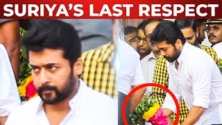Surya pays his last respect to Karunanidhi at Rajaji Hall
