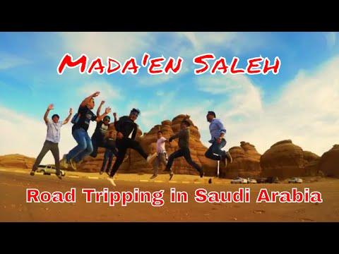 رحلة الطريق المملكة العربية السعودية  -  مدائن صالح  جبل اللوزRoadtrip in Saudi Arabia