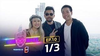connake-ep-10-1-3-bear-hug-production-l-mello-thailand