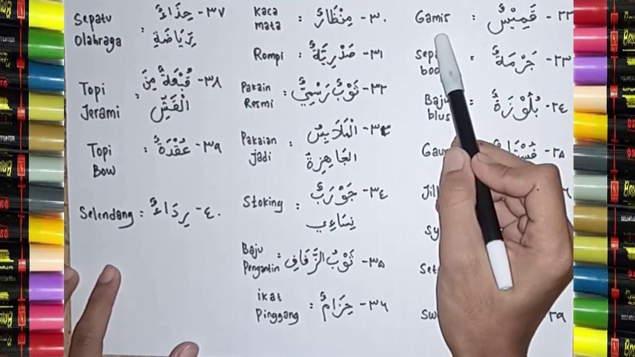 20 Kosakata Bahasa Arab Tentang Pakaian dan Artinya