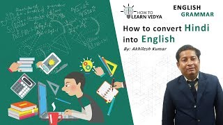 How to convert Hindi into English by Akhilesh Kumar @ How to learn vidya