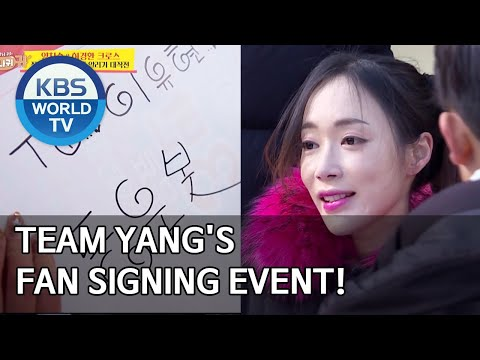 Team Yang's Fan Signing Event! [Boss In The Mirror/ENG, IND, CHN/2020.04.23]