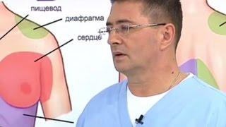 видео Признаки язвы желудка и гастрита у женщин и мужчин, основные причины и лечение
