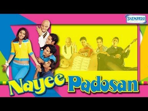 Nayee Padosan  Full Movie In 15 Mins  Anuj Sawhney  Mahek Chahal