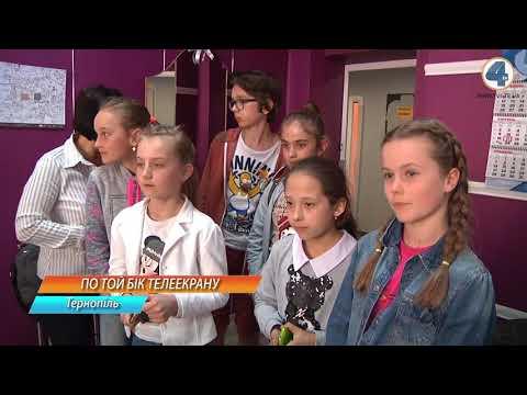 TV-4: На телеканал TV-4 завітали учні