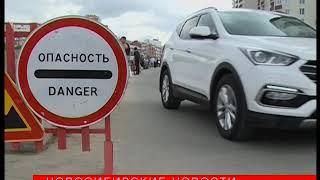 ЧСнаулице Галущака: проезжая часть сползла вреку Ельцовку
