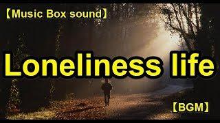 【Music Box sound】 ~Loneliness life~ 【BGM】