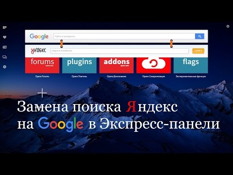 Google Chrome для Windows 7 -