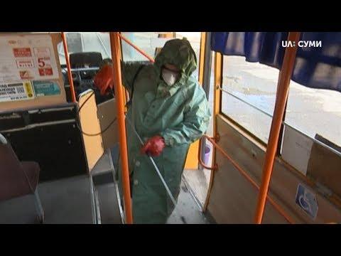 Суспільне Суми: Як приватні перевізники дезінфікують маршрутки у Сумах