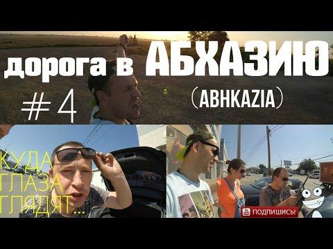 Sputnik Абхазия - обновления новостей онлайн 24 часа