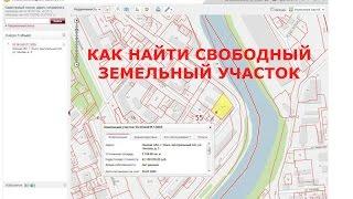 видео как выглядит выписка из егрп на квартиру или на земельный участок – образец