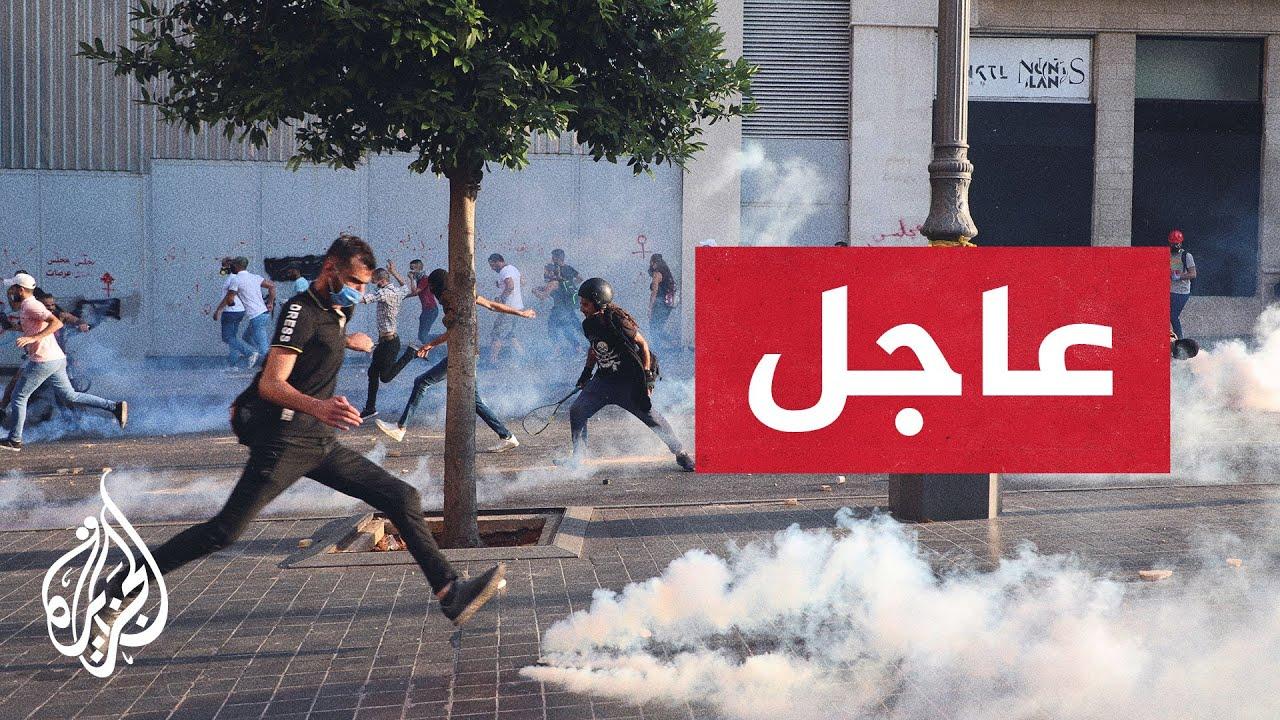 عاجل | مواجهات بين المتظاهرين والقوى الأمنية اللبنانية أمام البرلمان وسط بيروت  - نشر قبل 8 ساعة