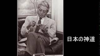小林秀雄講演 『信ずることと考えること』より s.49.8.5 鹿児島県霧島.