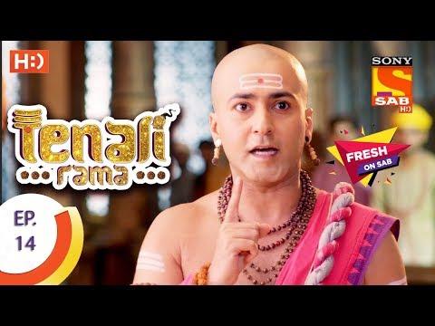 Tenali Rama - तेनाली रामा - Ep 14 - 28th July, 2017 thumbnail